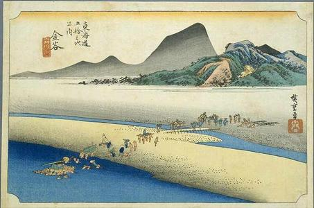 Utagawa Hiroshige: Kanaya - Japanese Art Open Database