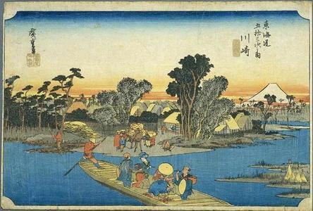Utagawa Hiroshige: Kawasaki - Japanese Art Open Database