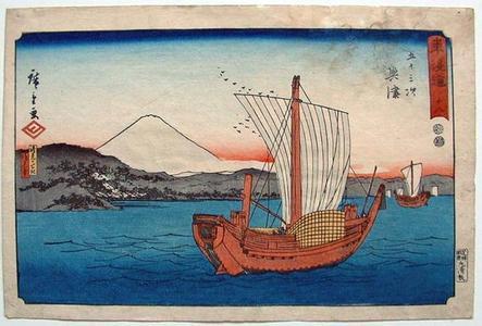 Utagawa Hiroshige: Kiyomi Barrier and Seiken Temple Near Okitsu - Japanese Art Open Database