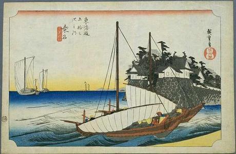 歌川広重: Kuwana - Japanese Art Open Database