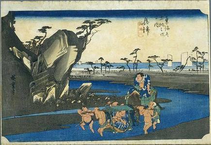 歌川広重: Okitsu - Japanese Art Open Database