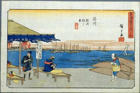 歌川広重: Shinagawa - Japanese Art Open Database