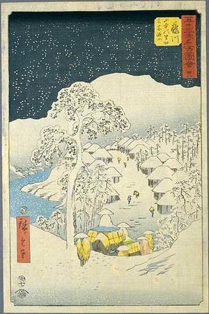 歌川広重: Snow at Yamanaka Village Near Fujikawa - Japanese Art Open Database