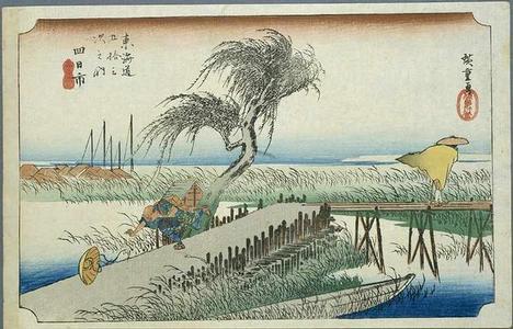 歌川広重: Yokkaichi - Japanese Art Open Database