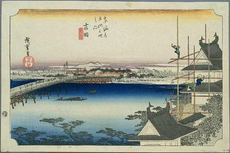 歌川広重: Yoshida - Japanese Art Open Database