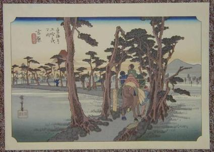 Utagawa Hiroshige: Yoshiwara - Japanese Art Open Database