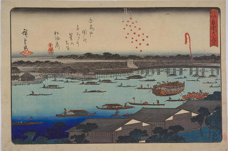 Utagawa Hiroshige: Fireworks at Ryogoku — 両国大花火 - Japanese Art Open Database