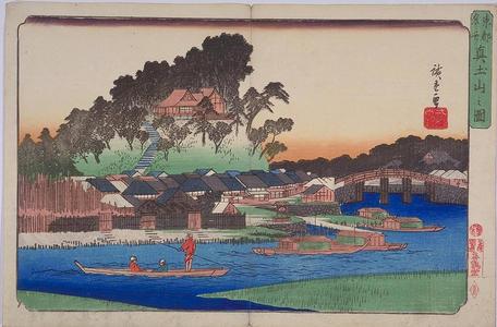 Utagawa Hiroshige: Matchiyama — 真土山之図 - Japanese Art Open Database
