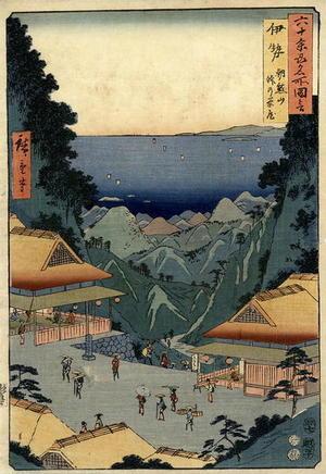 Utagawa Hiroshige: Ise Province, Asama Hills - Japanese Art Open Database