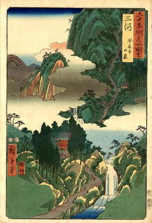 歌川広重: Mikawa - Japanese Art Open Database