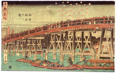 Utagawa Hiroshige: Fireworks at Ryogoku bridge - Japanese Art Open Database