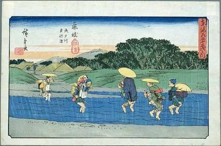 歌川広重: Fujieda - Japanese Art Open Database