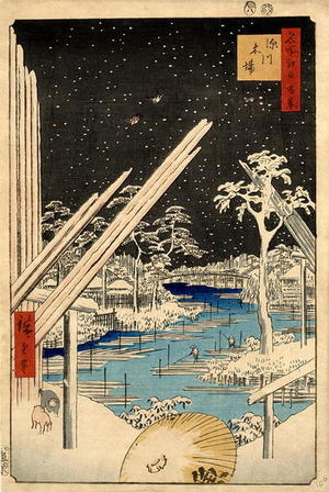 歌川広重: Fukagawa Timberyards - Japanese Art Open Database