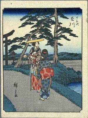 Utagawa Hiroshige: Kakegawa - Japanese Art Open Database