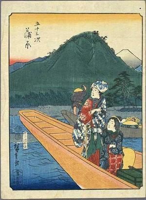 Utagawa Hiroshige: Kanbara - Japanese Art Open Database