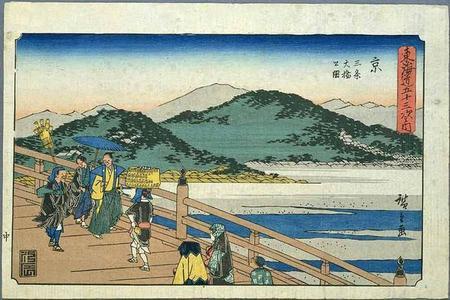 Utagawa Hiroshige: Kyoto - Japanese Art Open Database