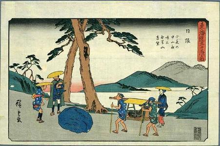 歌川広重: Nissaka - Japanese Art Open Database