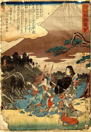 Utagawa Hiroshige: Noble Lady stops to speak with a faggot gatherer - Japanese Art Open Database