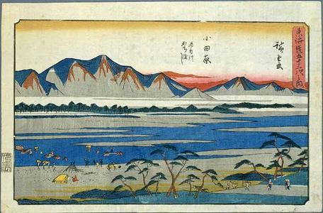歌川広重: Odawara - Japanese Art Open Database