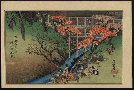 Utagawa Hiroshige: Red Maple Leaves at Tsuten Bridge — 通天橋ノ紅葉 - Japanese Art Open Database