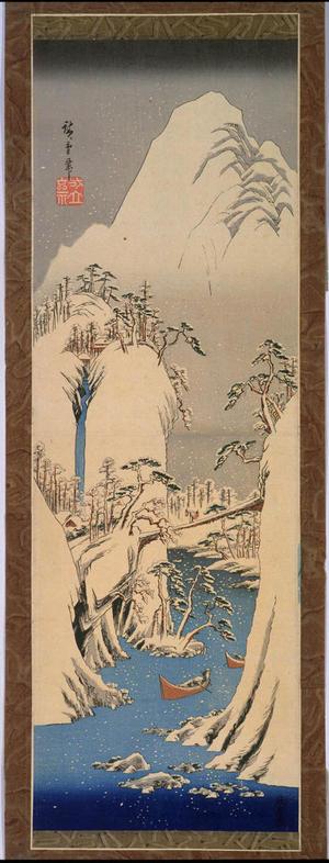 Utagawa Hiroshige: Snowscape on the Upper Reaches of the Fuji River — 富士川上流の雪景 - Japanese Art Open Database