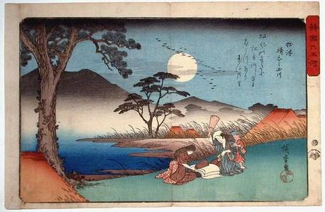 Utagawa Hiroshige: The Toi Tama River in Settsu Province - Japanese Art Open Database