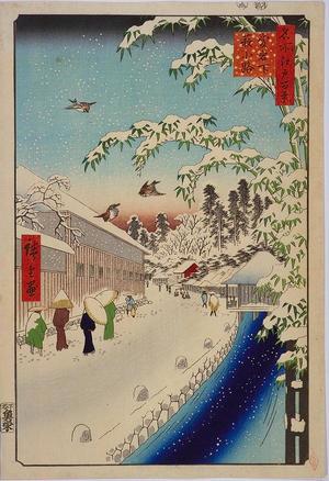 Utagawa Hiroshige: Yabukoji at Atago-Shita — 愛宕下藪小路 - Japanese Art Open Database