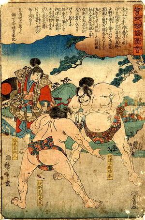 Utagawa Hiroshige: two Sumo wrestlers confront each other - Japanese Art Open Database