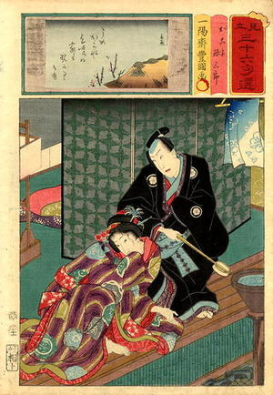 Kunisada and Gengyo: New Year's Day - Japanese Art Open Database