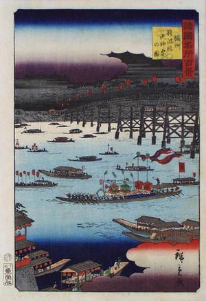 Utagawa Hiroshige II: Tenjin festival on the Yodo river in Osaka - Japanese Art Open Database