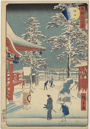二歌川広重: Kanda Myojin - Japanese Art Open Database