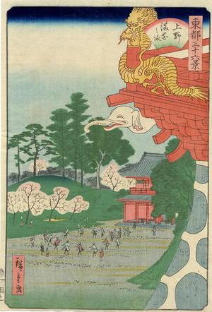 二歌川広重: Unknown title - Japanese Art Open Database