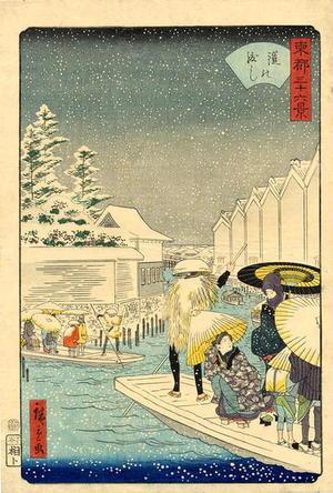 二歌川広重: Yoroi - Japanese Art Open Database