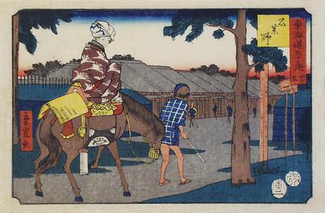 Utagawa Hiroshige II: Ishiyakushi - Japanese Art Open Database