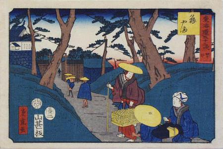 Utagawa Hiroshige II: Travellers at Kameyama - Japanese Art Open Database