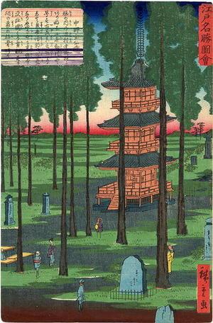 Utagawa Hiroshige II: Nakano Hosen Ji, (Pagoda in Hosen Ji Temple, Nakono) - Japanese Art Open Database