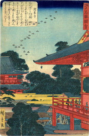 Utagawa Hiroshige II: ji Inari no Yashiro, (Inari Shrine in Oji) - Japanese Art Open Database