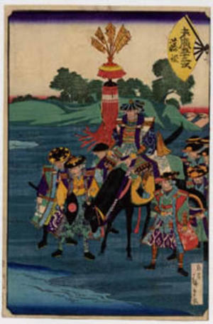 二歌川広重: Fujieda - Japanese Art Open Database