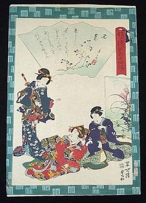 Hiroshige 2 and Kunisada 2: Genji - Japanese Art Open Database