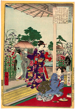 Utagawa Hiroshige III: Autumn flower garden at Hana-yashiki in Mukojima - Japanese Art Open Database