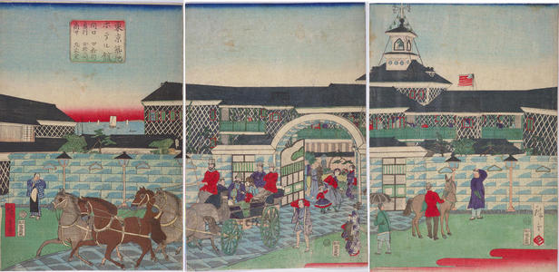 Utagawa Hiroshige III: The Hotel at Tsukiji, Tokyo — 東京築地ホテル館 - Japanese Art Open Database