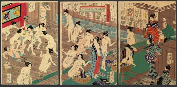 Hiroshige 3 and Yoshiiku: The Snow Willow Bathouse - Japanese Art Open Database