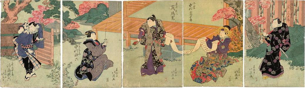 Hokuei Shunbaisai: The Offering of Incense - Japanese Art Open Database