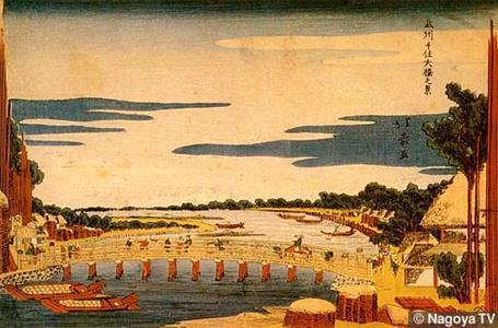 Watanabe Shotei: The Great Bridge at Senju - Japanese Art Open Database