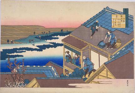 葛飾北斎: Poem by Lady Ise — 伊勢 - Japanese Art Open Database