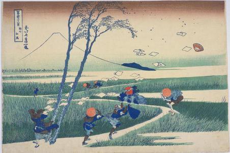 Katsushika Hokusai: Ejiri in Suruga Province — 駿州江尻 - Japanese Art Open Database