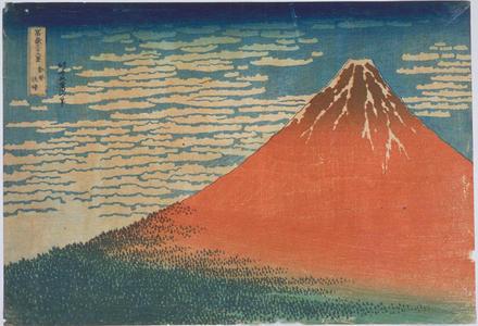 葛飾北斎: Fine Wind, Clear Morning — 凱風快晴 - Japanese Art Open Database