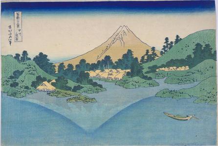 葛飾北斎: Fuji Reflected in Lake at Misaka in Kai Province — 甲州三坂水面 - Japanese Art Open Database