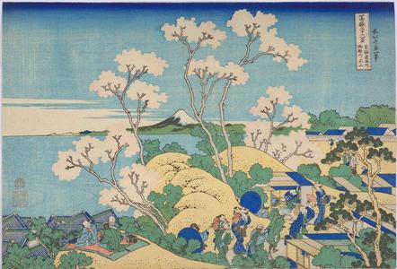 Katsushika Hokusai: Fuji Viewed from Gotenyama at Shinagawa on the Tokaido Highway — 東海道品川御殿山ノ不二 - Japanese Art Open Database