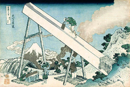 葛飾北斎: In the Mountain in Totomi Province — 遠江山中 - Japanese Art Open Database